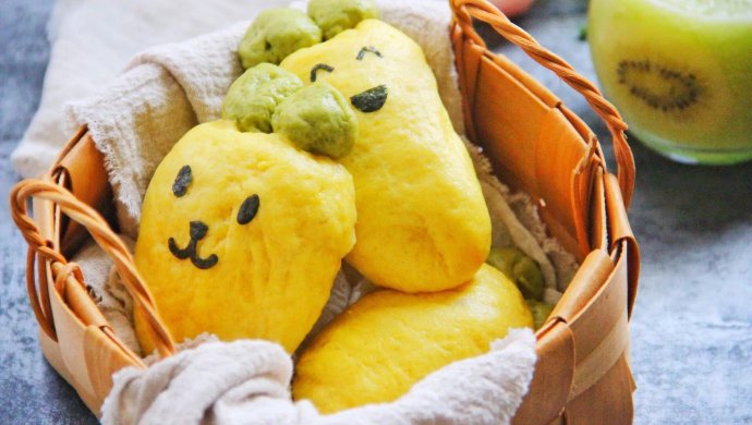 Cute Carrot-shaped Steamed Pumpkin Buns Recipe